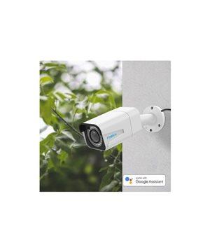 Security camera Reolink RLC-511 5MP PoE